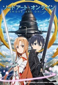Cover Sword Art Online, Poster, HD