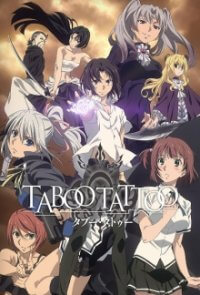 Cover Taboo Tattoo, Poster