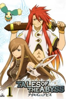 Cover Tales of the Abyss, Tales of the Abyss