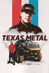 Poster, Texas Custom Cars Serien Cover