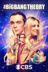 Cover The Big Bang Theory, Poster The Big Bang Theory