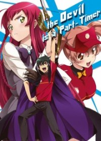 Cover The Devil is a Part-Timer!, The Devil is a Part-Timer!