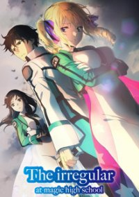 The Irregular at Magic High School Cover, Poster, The Irregular at Magic High School DVD