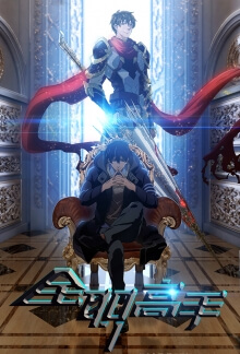 The King's Avatar, Cover, HD, Serien Stream, ganze Folge