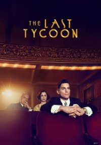 Cover The Last Tycoon, The Last Tycoon