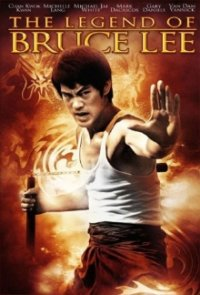 Poster, The Legend of Bruce Lee Serien Cover