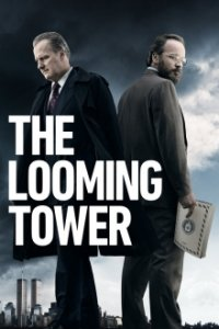 The Looming Tower Serien Cover