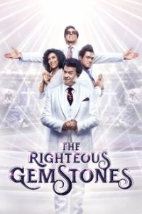 Poster, The Righteous Gemstones Serien Cover