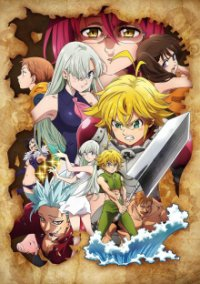 The Seven Deadly Sins Cover, The Seven Deadly Sins Poster, HD