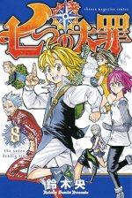 Cover The Seven Deadly Sins, Poster The Seven Deadly Sins