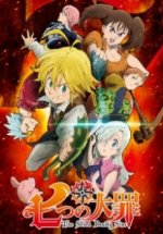 Cover The Seven Deadly Sins, Poster, Stream
