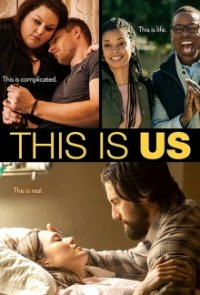 Cover This Is Us, This Is Us