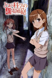 Cover To Aru Kagaku no Railgun, To Aru Kagaku no Railgun