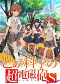 Cover Toaru Kagaku no Railgun S (A Certain Scientific Railgun S), Poster, HD