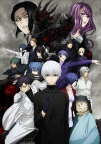 Cover Tokyo Ghoul, Tokyo Ghoul