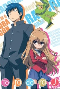 Cover Toradora!, TV-Serie, Poster