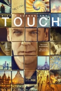 Cover Touch, TV-Serie, Poster