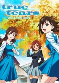Cover True Tears, True Tears