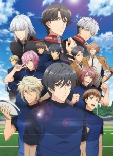 Try Knights, Cover, HD, Serien Stream, ganze Folge