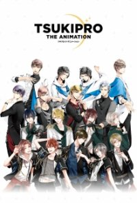 Cover TsukiPro The Animation, TsukiPro The Animation