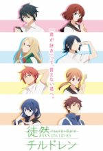 Cover Tsurezure Children, Poster Tsurezure Children