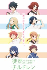 Cover Tsurezure Children, Tsurezure Children