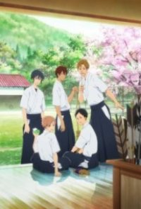 Cover Tsurune, Poster, HD