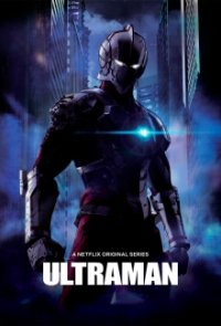 Cover Ultraman, Ultraman