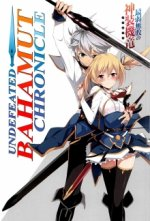 Cover Undefeated Bahamut Chronicle, Poster Undefeated Bahamut Chronicle