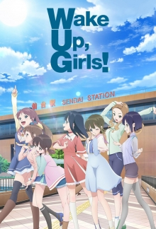 Wake Up, Girls!, Cover, HD, Stream, alle Folgen