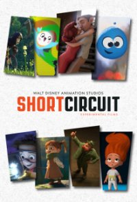 Cover Walt Disney Animation Studios: Kurzschluss Experimentalfilme, TV-Serie, Poster