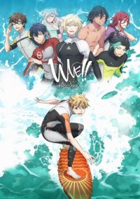 Poster, Wave!!: Let's Go Surfing!! Serien Cover