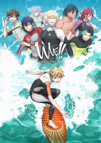 Wave!!: Let's Go Surfing!!, Cover, HD, Serien Stream, ganze Folge