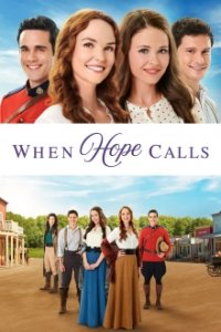 When Hope Calls Cover, Poster, When Hope Calls