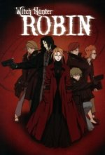 Cover Witch Hunter Robin, Poster Witch Hunter Robin