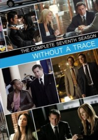 Without A Trace - Spurlos verschwunden Cover, Poster, Without A Trace - Spurlos verschwunden