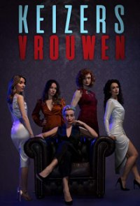 Poster, Women of the Night Serien Cover