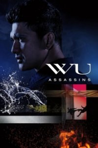 Cover Wu Assassins, Poster Wu Assassins