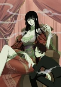 Cover XxxHOLiC, TV-Serie, Poster