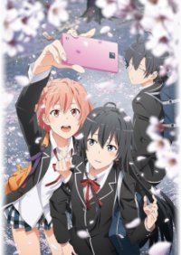 Cover Yahari Ore no Seishun Love Comedy wa Machigatteiru., Yahari Ore no Seishun Love Comedy wa Machigatteiru.