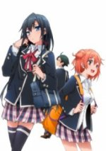 Cover Yahari Ore no Seishun Love Comedy wa Machigatteiru., Poster Yahari Ore no Seishun Love Comedy wa Machigatteiru.