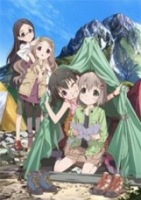 Cover Yama no Susume, TV-Serie, Poster