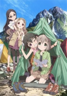 Yama no Susume, Cover, HD, Serien Stream, ganze Folge