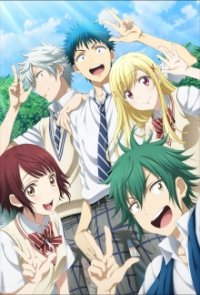 Cover Yamada-kun to 7-nin no Majo, Poster, HD