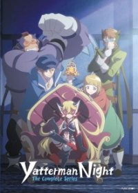 Cover Yoru no Yatterman, Poster, HD