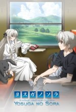 Cover Yosuga no Sora, Poster, Stream