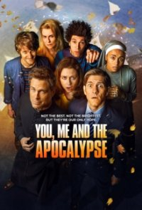 Cover You, Me and the Apocalypse, You, Me and the Apocalypse