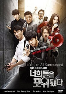 You're all Surrounded, Cover, HD, Serien Stream, ganze Folge