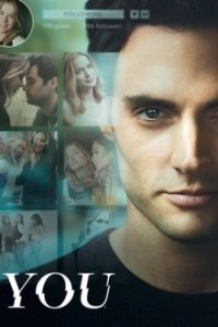 Cover You - Du wirst mich lieben, TV-Serie, Poster