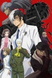 Poster, Young Black Jack Serien Cover